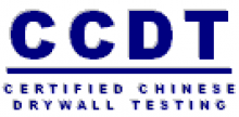 Certified Chinese Drywall Testing, LLC